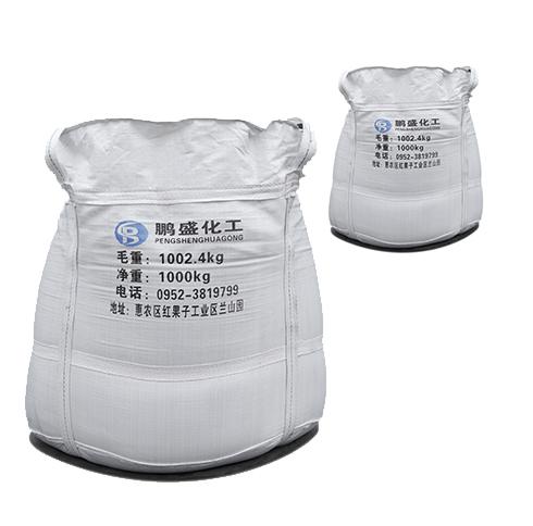 石灰氮施用方法